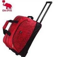 爱华仕拉杆包 拉杆箱男 大容量旅行箱包拉杆 女旅行袋 可调节大小