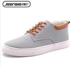 静熙2013新款男士帆布鞋男 韩版英伦潮流板鞋时尚内增高男鞋子F11