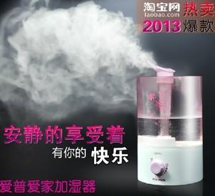 正品 爱普爱家CP-128净化空气加湿器 超静音家用办公室 特价包邮