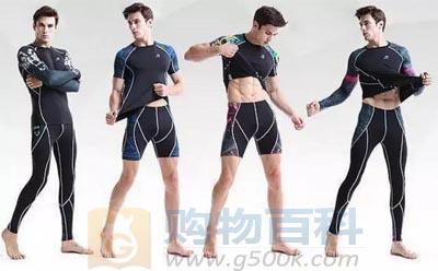 运动紧身衣有什么用