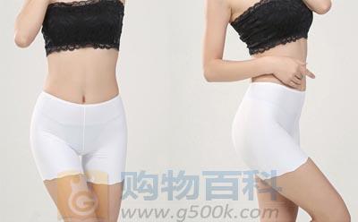 穿着无痕内裤不会留下痕迹,尤其适合夏季穿着——购物百科